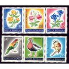 2 сцепки марок 1973 год Румыния Флора и Фауна 3103-3108