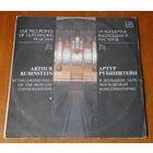 На концертах выдающихся мастеров. Артур Рубинштейн - фортепиано LP, 1991