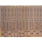 Эрл Стенли Гарднер. Собрание сочинений (тома 1-11).
