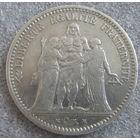 5 франков 1873 года. Франция. Серебро.