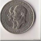"""3 марки, """"100 лет университету Бреслау"""", 1911"""