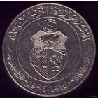 1 Динар 1996 год Тунис