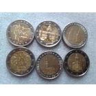 Германия + Франция  МОНЕТЫ 2 евро юбилейка на ОБМЕН.