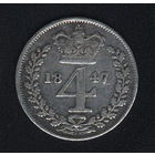 Великобритания. 4 пенса 1847 г. Серебро.