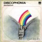 LP Группа электронной музыки АRGО - Discophonia/Диcкoфoния (1980)