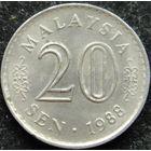 497:  20 сен 1988 Малайзия