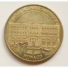 """Памятная медаль """"Океанографический музей"""", Монако"""