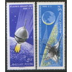 ВНР. Ми. 2218-19. 1966. Луна-9. ЧиСт.а