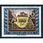 3 Рейх 1943 День марки, Mi 828 MNH