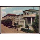 1959 год Минск Библиотека им.Ленина