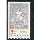 Чехия. Традиции чешской почтовой марки