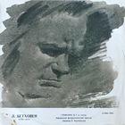 Л. Бетховен - 5-я Симфония До Минор, Соч. 67 - LP - 1964