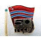 Знак. 50 лет ТССР (Туркменская Советская Социалистическая республика)