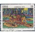 Куба-1972. Mi#1771. Война во Вьетнаме (гаш.)