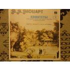 Квартет Амадеус и С. Ароновиц - В. Моцарт. Квинтеты для 2-х скрипок, 2-х альтов и виолончели - Мелодия, Апр з-д - 3 пл-ки в коробке
