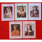 Куба. Живопись. ( 5 марок). 1983 года.