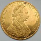 Австрия 4 дуката 1913 золото