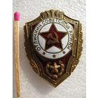 Знак. Отличник Советской Армии. (латунь, булавка, эмаль) (2)