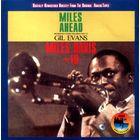 Miles Davis - Miles Ahead (1957)