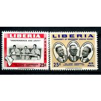 Либерия - 1960г. - Конференция Большой Тройки - полная серия, MNH, две марки с дефектами клея [Mi 546-547] - 2 марки