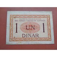 Банкнота 1 динар Югославия 1919