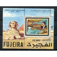 Фуджейра - 1970 - Гамаль Абдель Насер - [Mi. bl. A27] - 1 блок. MNH.