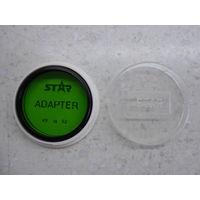 Светофильтр жёлто-зелёный ЖЗ-2х 52х0.75 мм в футляре