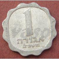 6101:  1 агора 1962 Израиль