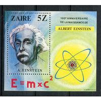 Конго (Заир) - 1980 - Энштейн - [Mi. bl. 33] - 1 блок. MNH.