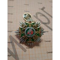 Знак Государственного Института переподготовки кадров и повышения квалификации таможенных органов Республики Беларусь