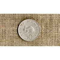 Танзания 50 сенти 1983 /фауна//(ON)