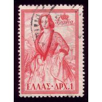1 марка 1957 год Греция Княгиня Амалия 659