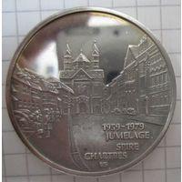 Медали, Жетоны, Подвесы. По вашей цене.в .8-91