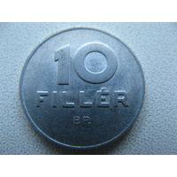 Венгрия 10 филлеров 1976 г.