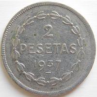 13. Баскийская Республика 2 песеты 1937 год.*