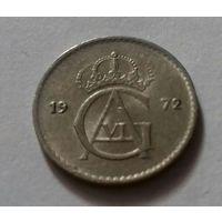 10 эре, Швеция 1972 г.