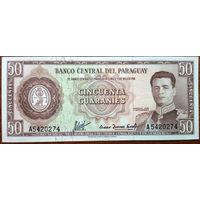 Парагвай, 50 гуарани 1952 год, Р197