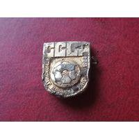 Знак(Чемпионат европы) 1984 год