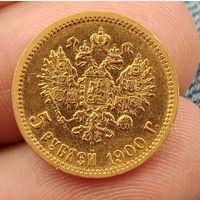 Монета Николай II, царская 5 рублей 1900 год Ф.З, золото, оригинал, хорошая
