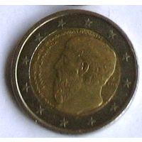 2 евро 2013 Греция Академия Платона