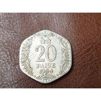 """20 пайс 1984 Индия ( Отметка монетного двора: """"*"""" - Хайдарабад )"""