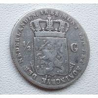Нидерланды 1/2 гульдена, 1858 6-5-4