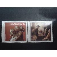 Канада 1980 100 лет Академии искусств, живопись и скульптура сцепка