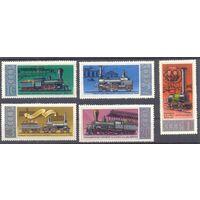 СССР 1978 железная дорога