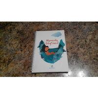 Детская книга-игра для детей младшего и среднего школьного возраста на польском языке