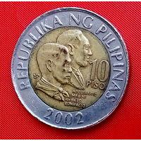 34-10 Филиппины, 10 песо 2002 г.
