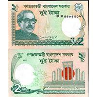 Бангладеш 2 така 2011г.  UNC распродажа