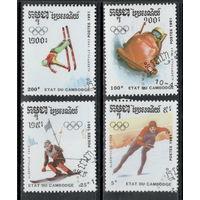 Камбоджа /1991/ Спорт / Зимняя ОЛИМПИАДА / 4 Марки