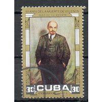 Куба 1974. 50 лет со дня смерти Ленина. Полная серия