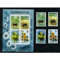 Доминика 1973г, крабы и цветы, 4м. 1 блок